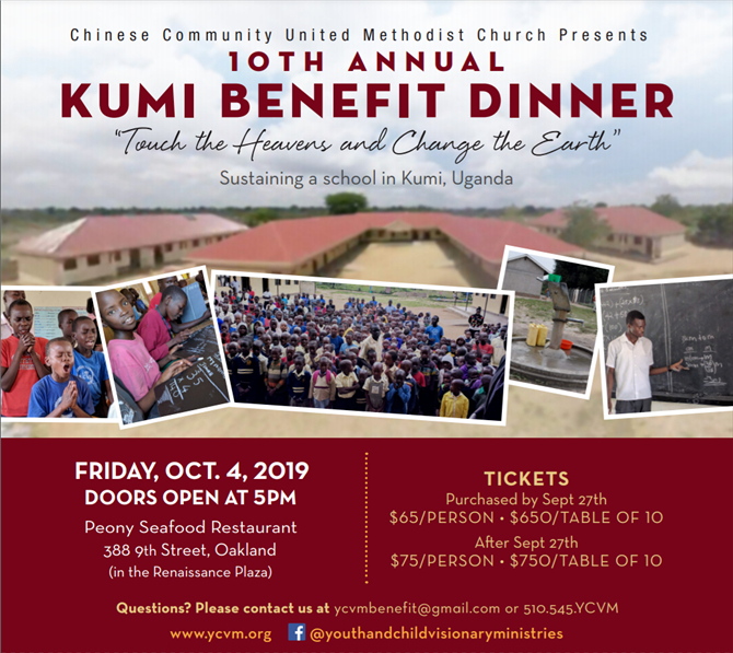 10th Annual Kumi Benefit Dinner: Oct. 4 at Chinese Community UMC, Oakland